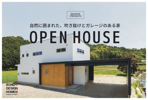OPEN HOUSE2日目_e0149215_21445380.jpg