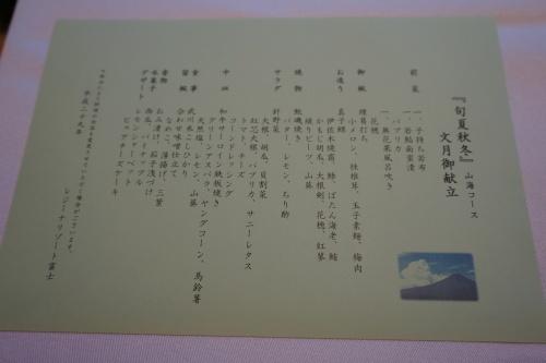 f0128821_21185992.jpg