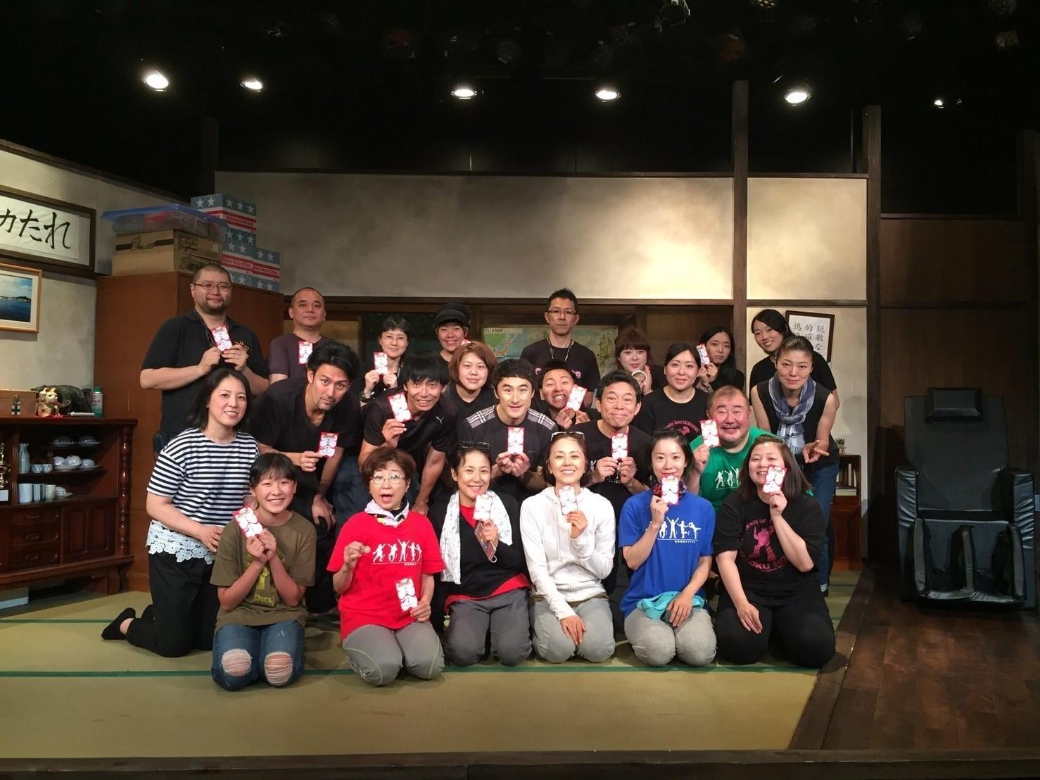 「カゾクマン」東京公演 無事終了_a0163623_23182713.jpg