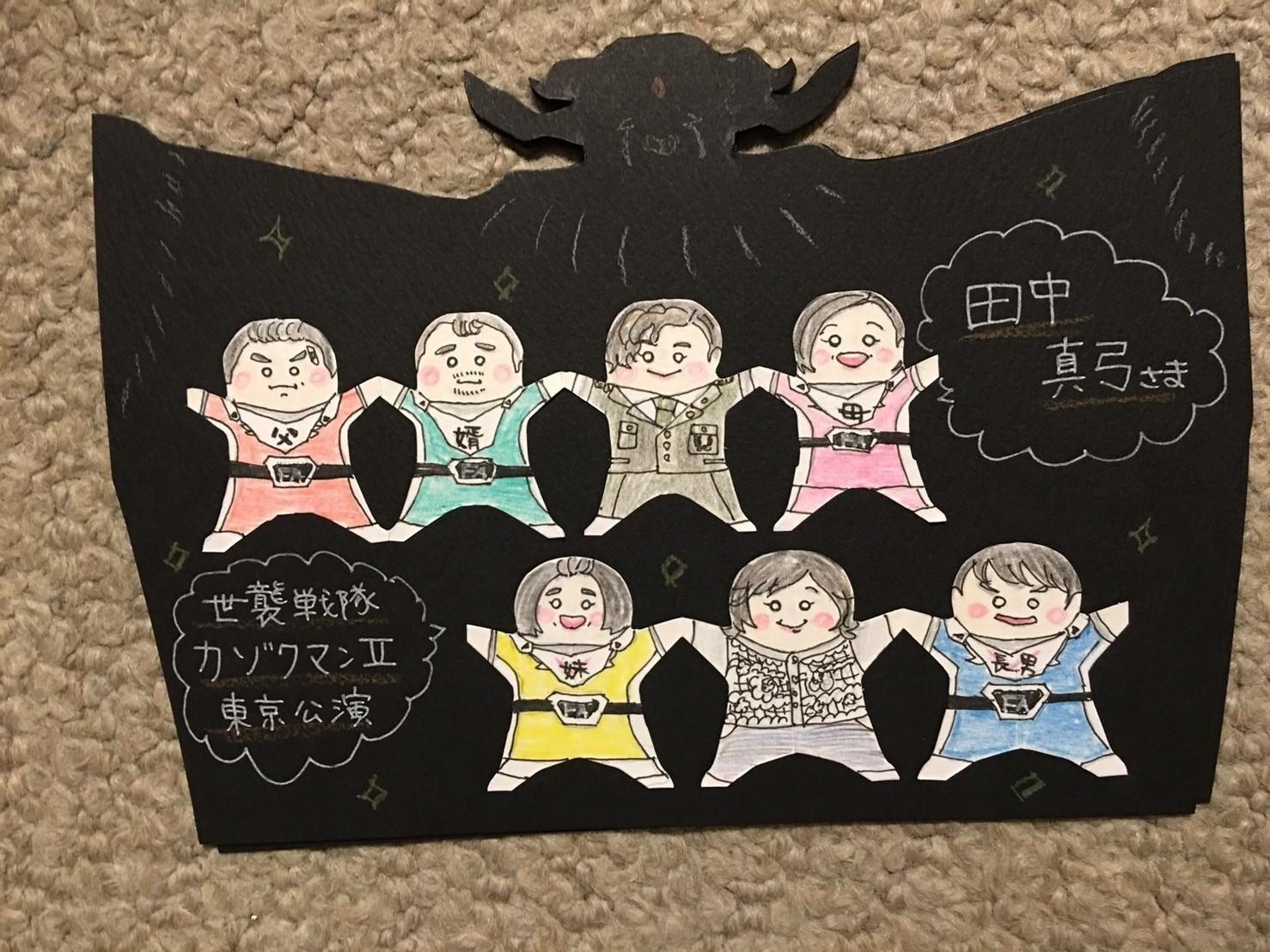 「カゾクマン」東京公演 無事終了_a0163623_23183058.jpg