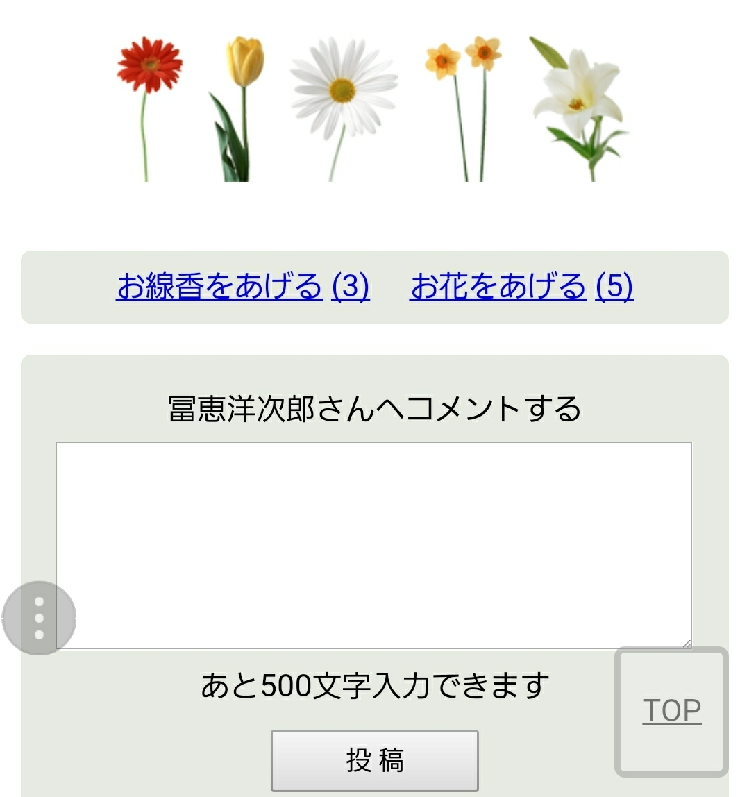 c0090535_12253733.jpg