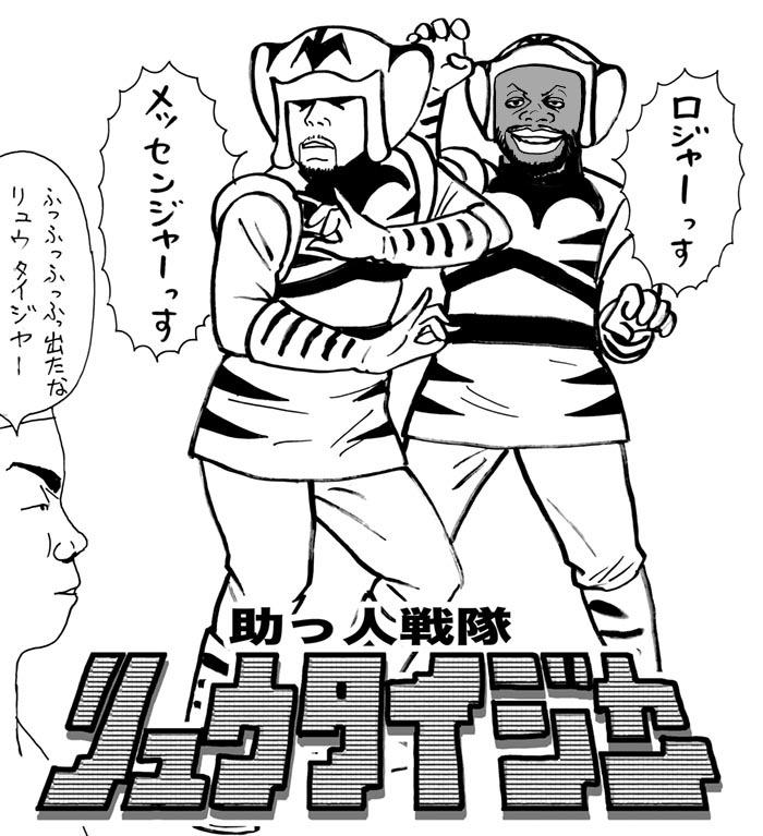 7月29日(土)【中日-阪神】(ナゴヤドーム)2ー4◯_f0105741_15391148.jpg