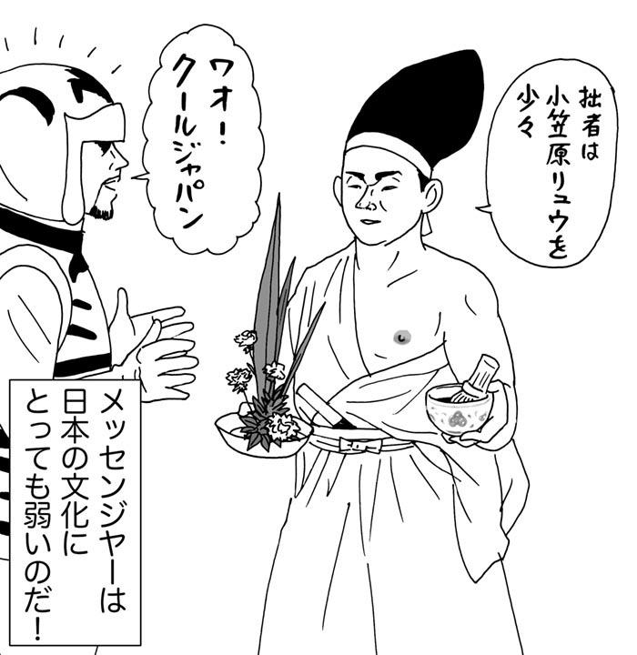 7月29日(土)【中日-阪神】(ナゴヤドーム)2ー4◯_f0105741_15392873.jpg