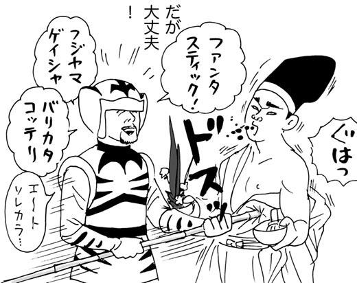 7月29日(土)【中日-阪神】(ナゴヤドーム)2ー4◯_f0105741_15394130.jpg