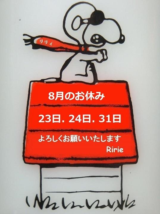 f0197946_18344902.jpg