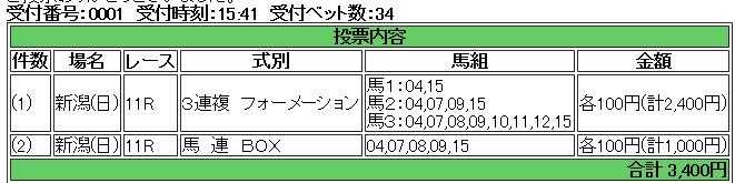 e0052353_22575038.jpg