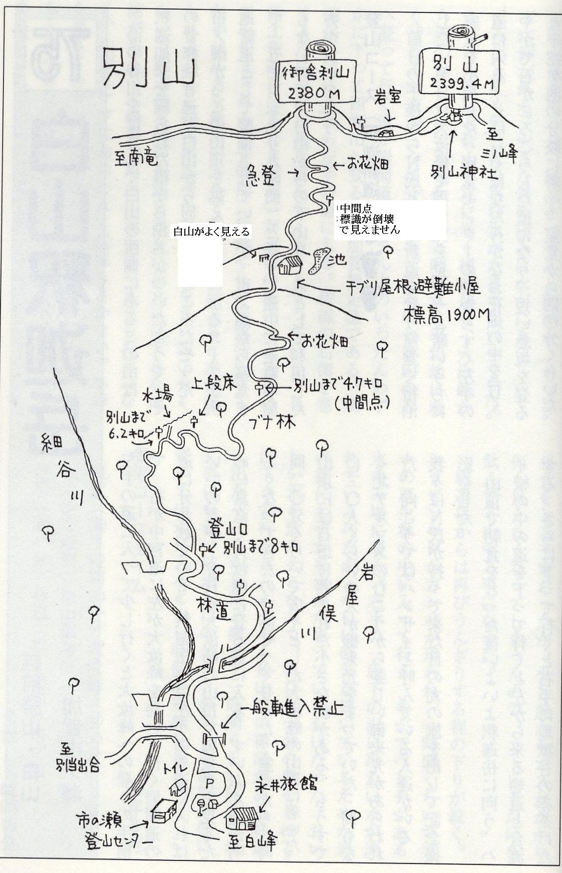 b0234354_1939124.jpg