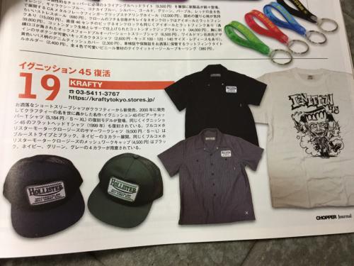 CHOPPER Journal!!_b0238461_08011695.jpg