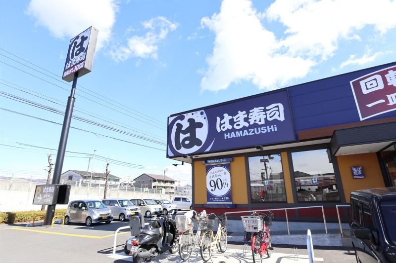 はま寿司 高知河ノ瀬店_a0077663_08472647.jpg