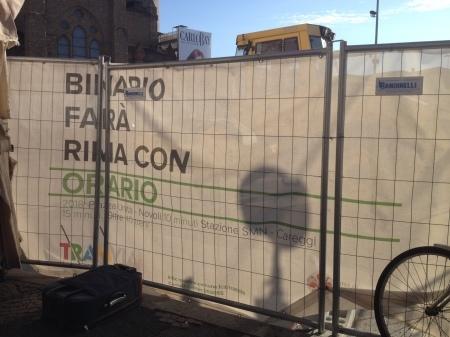 フィレンツェの新しいトラム路線と日本の技術_a0136671_03181737.jpg