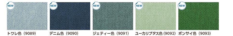 d0224984_16230297.jpg