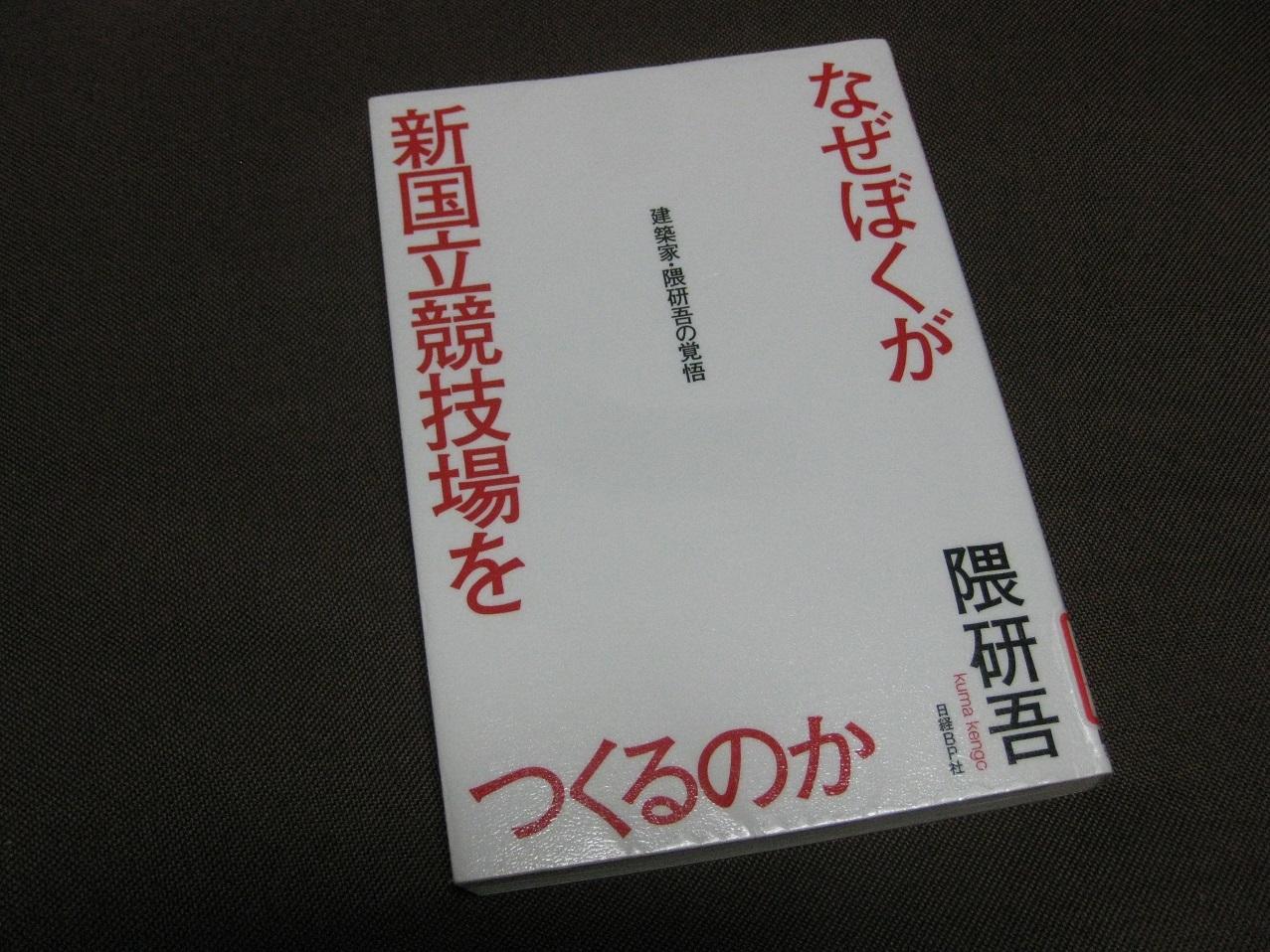 f0281398_03041961.jpg