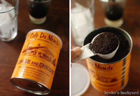 ベトナム式アイスコーヒー(チコリコーヒー)_b0253205_06444675.jpg