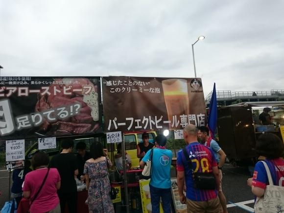 2017JリーグDivision1第19節 FC東京 - アルビレックス新潟_b0042308_00212388.jpg