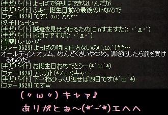 f0072010_05333403.jpg