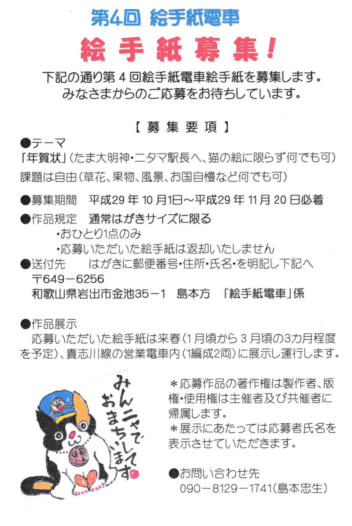 e0320916_20204652.jpg