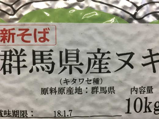 夏蕎麦_d0286718_1159296.jpg