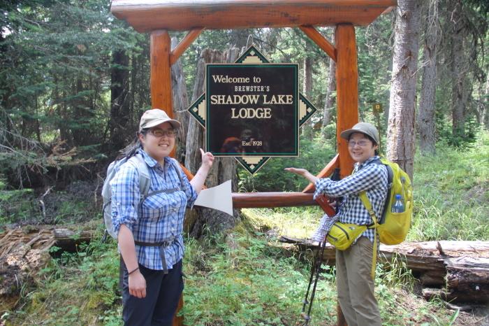 鈴木様 Lake O\'Hara と Shadow Lake Lodgeの旅_d0112928_17013891.jpg