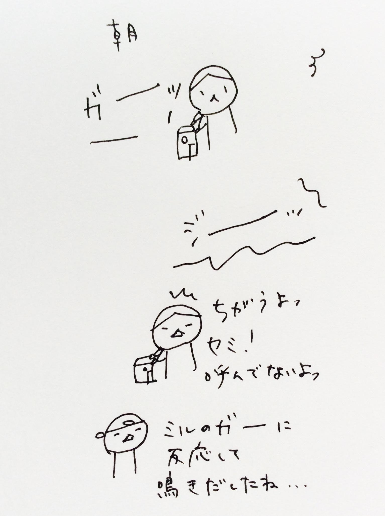 b0132338_15260091.jpg