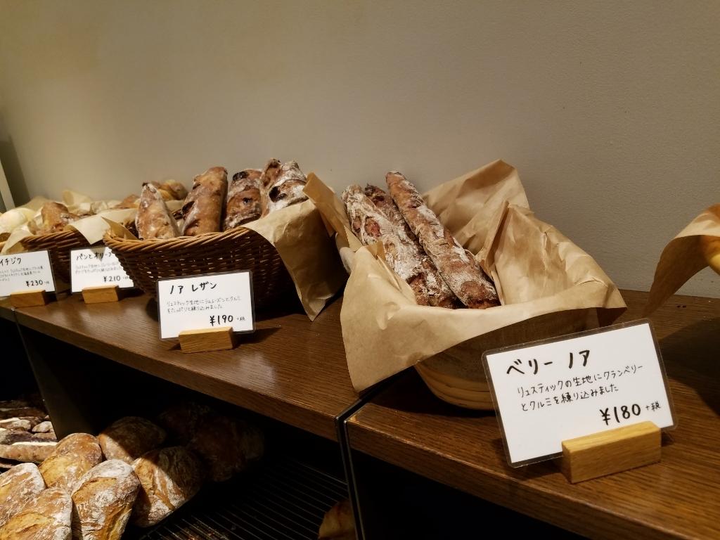 パン屋 パンやきどころRIKI(神戸市中央区)_a0105740_06545445.jpg