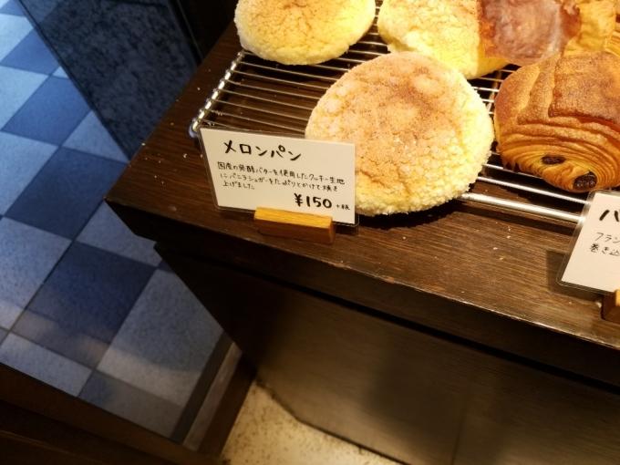 パン屋 パンやきどころRIKI(神戸市中央区)_a0105740_06545689.jpg