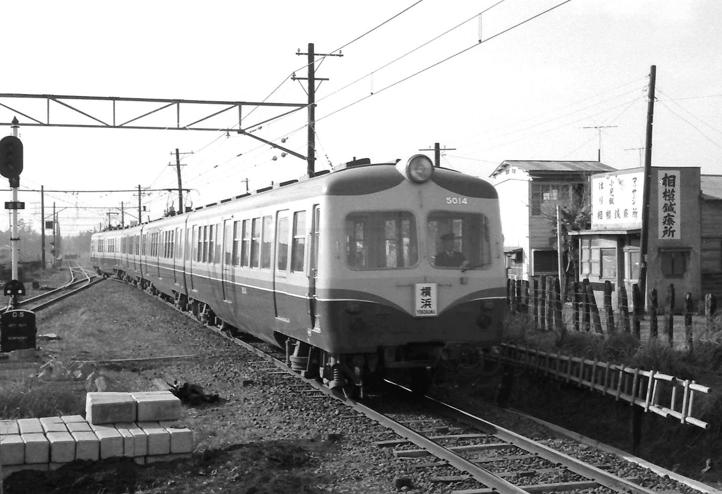 相模鉄道昭和37年_a0251146_02342166.jpg