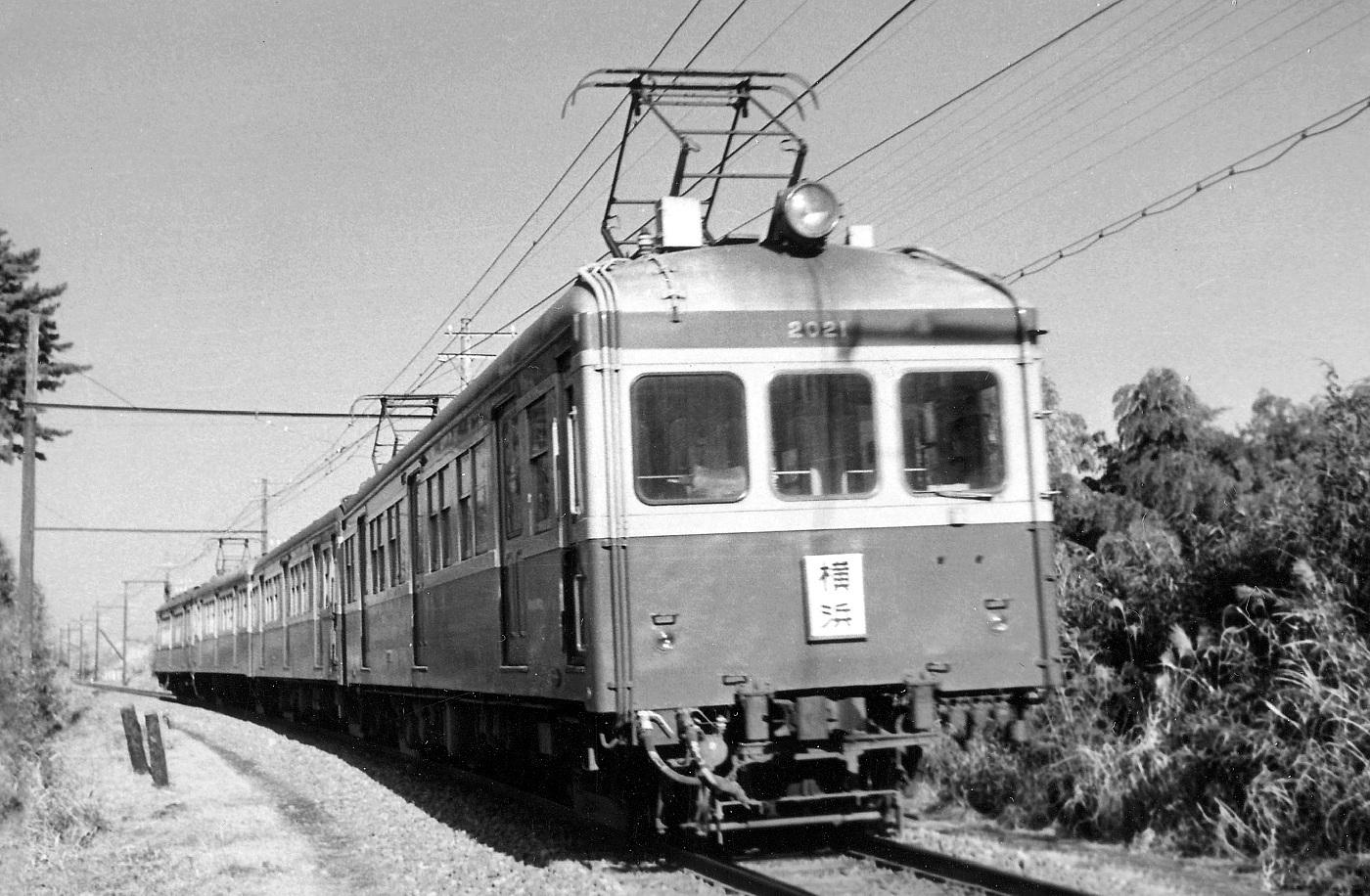 相模鉄道昭和37年_a0251146_02343001.jpg