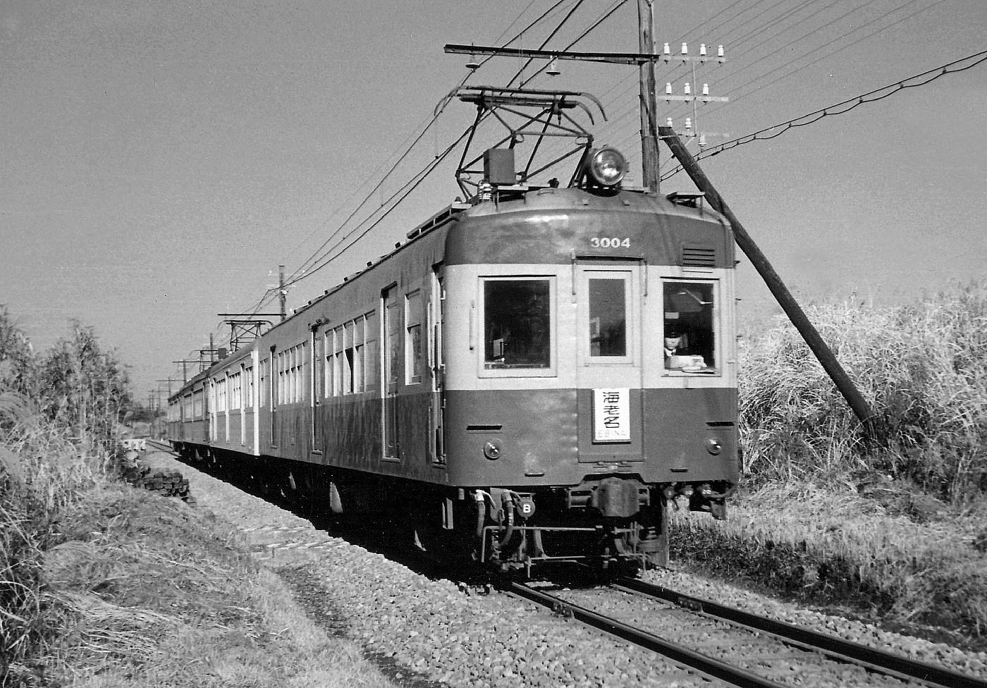 相模鉄道昭和37年_a0251146_02545668.jpg