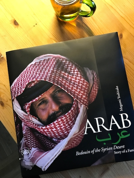 ARAB シリアの砂漠に生きる家族_a0087957_00382508.jpg