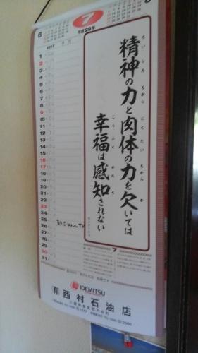 陰ヨガ yinyoga 『大杉谷トリップ & オープンクラスのご案内』_d0240462_10062100.jpg