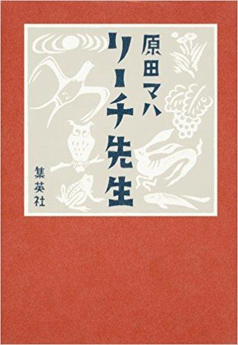 7月30日 これまた恒例の流し素麺の会_a0023466_08034383.jpg