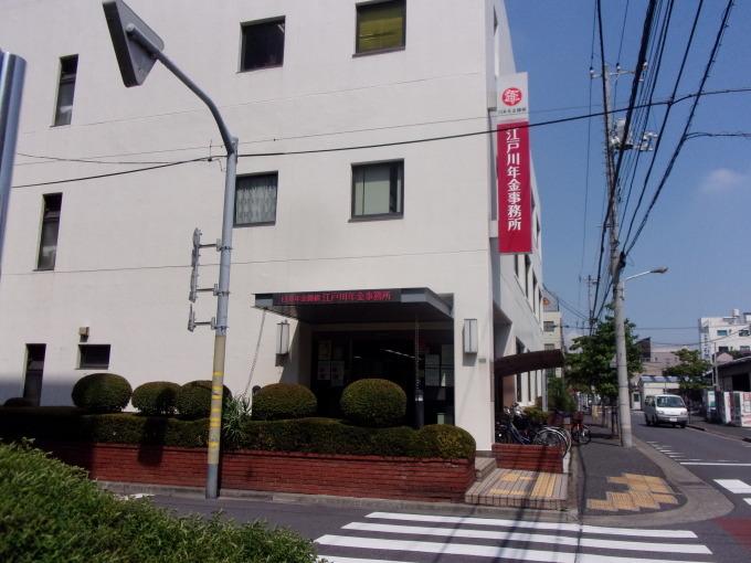 午後から、江戸川年金事務所へ・・・。_c0198869_21361057.jpg