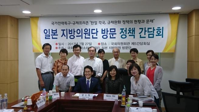 韓国視察 7月27日_c0347272_12102557.jpg