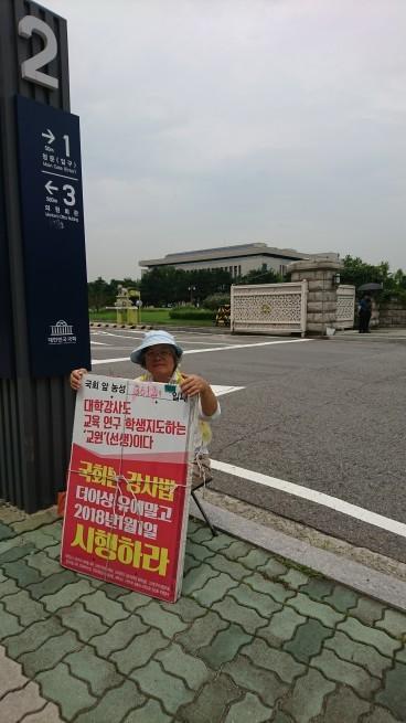 韓国視察 7月27日_c0347272_12155517.jpg