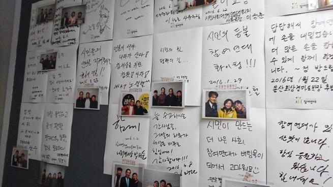 韓国視察 7月27日_c0347272_12255138.jpg