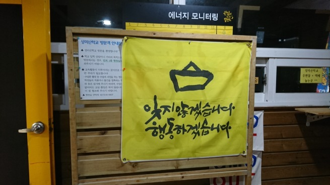 韓国視察 7月27日_c0347272_12255848.jpg