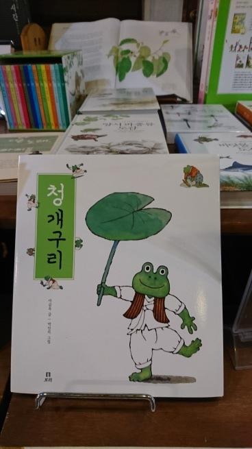 韓国視察 7月27日_c0347272_12275873.jpg