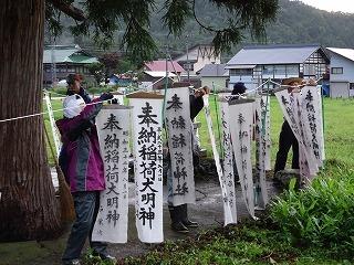 新植開花(矢ノ原)_d0122374_23142440.jpg