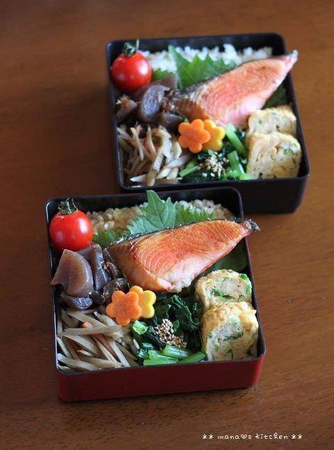 月曜鮭弁 ✿ トマトチキンカレー(๑¯﹃¯๑)♪_c0139375_10451995.jpg