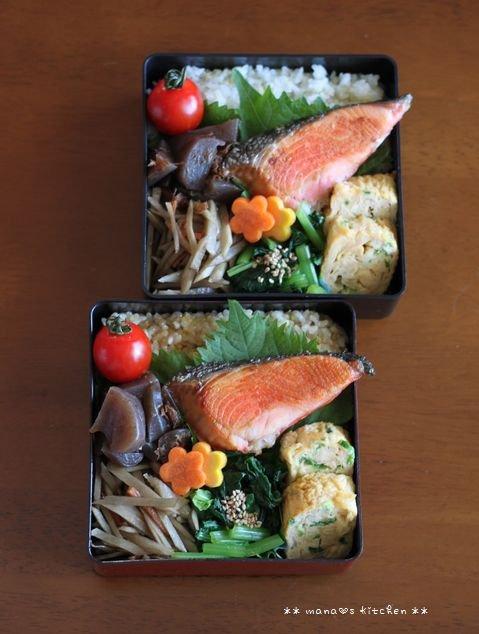 月曜鮭弁 ✿ トマトチキンカレー(๑¯﹃¯๑)♪_c0139375_10463523.jpg