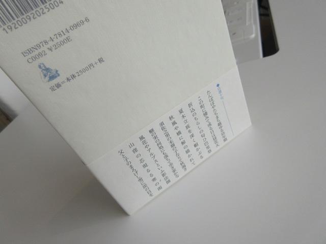 f0071480_18544528.jpg