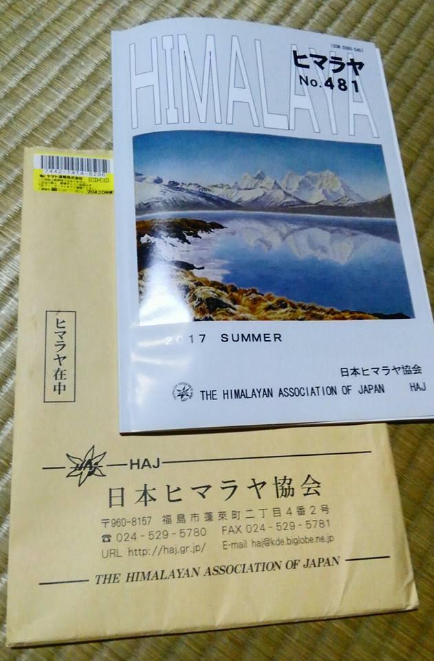 7月のFB日記_e0111396_20551856.jpg