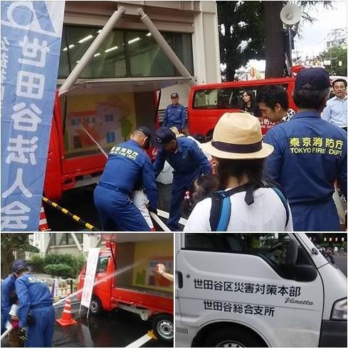 駒沢ふれあい広場夏祭り ありがとうございました。_c0092197_13152632.jpg