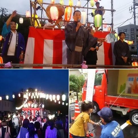 駒沢ふれあい広場夏祭り ありがとうございました。_c0092197_13152993.jpg