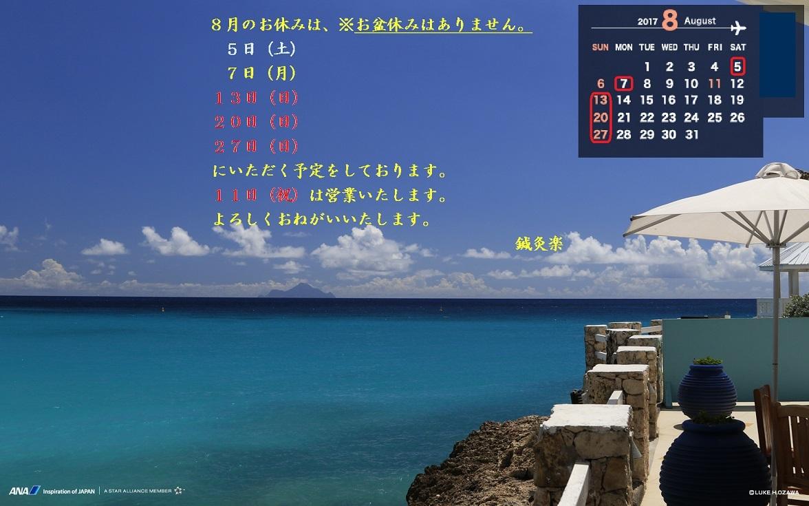 c0220899_22250722.jpg
