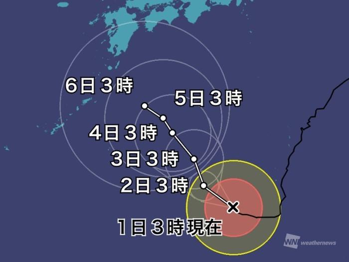 台風がとても心配。_d0116009_11511101.jpg