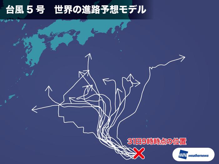 台風がとても心配。_d0116009_11512494.png