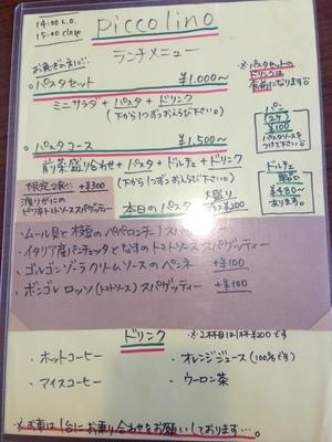 b0121019_20360688.jpg