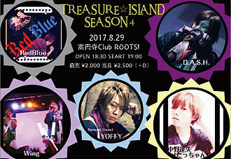 8/29 TREASURE☆ISLAND SEASON 4_e0115242_06115659.jpg