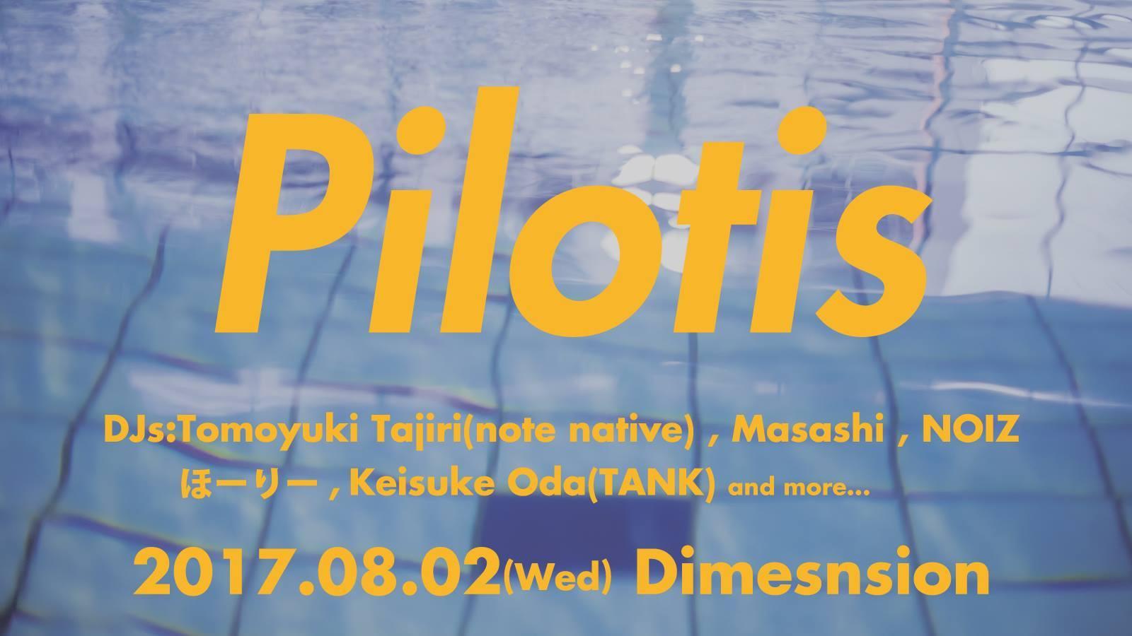 Pilotis@渋谷Dimension_f0142044_15355407.jpg